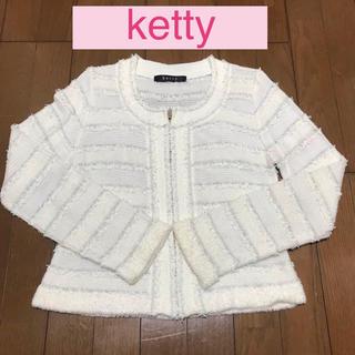 ケティ(ketty)の★美品★ketty カーディガン ジャケット(カーディガン)