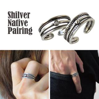 ペアリング ネイティブ 重ね付け 指輪 925刻印 シルバー シンプル(リング(指輪))