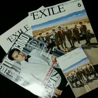 エグザイル トライブ(EXILE TRIBE)の月刊EXILE 2020年5月号(音楽/芸能)