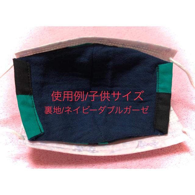 インナーマスク/鬼滅の刃柄/炭治郎柄/子供サイズ1枚の通販