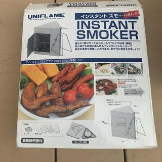 ユニフレーム(UNIFLAME)のユニフレーム インスタントスモーカー(調理器具)