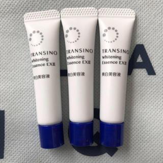 TRANSINO - 3個セット トランシーノ 薬用ホワイトニングエッセンス EX II