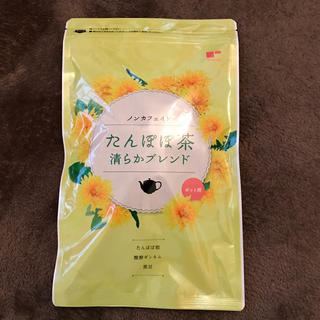 ティーライフ(Tea Life)のたんぽぽ茶  新品未使用(健康茶)