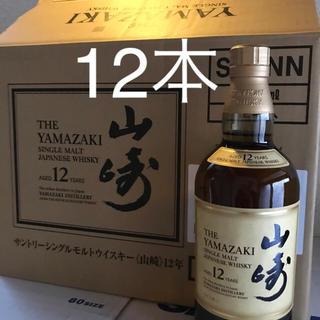 サントリー - 山崎12年 12本