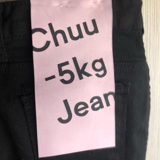 CHU XXX - chuu -5kgジーンズ スキニー