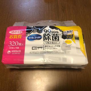 シルコット 99.99%除菌 アルコールタイプ 320枚入(40枚入×8個)