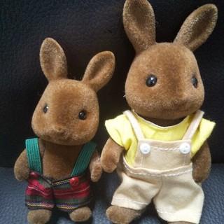 エポック(EPOCH)のシルバニアファミリー ウサギ兄弟セット(ぬいぐるみ/人形)