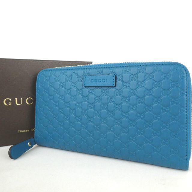 パルミジャーニフルリエカルパ時計N品スーパーコピー,Gucci-GUCCIグッチシママイクロGG長財布レザー 8-219の通販