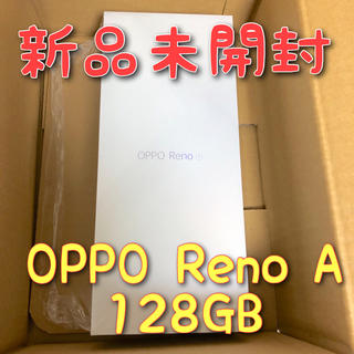 ANDROID - OPPO Reno A 128GB ブラック 新品未開封