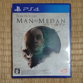 PlayStation4 - MAN OF MEDAN マンオブメダン