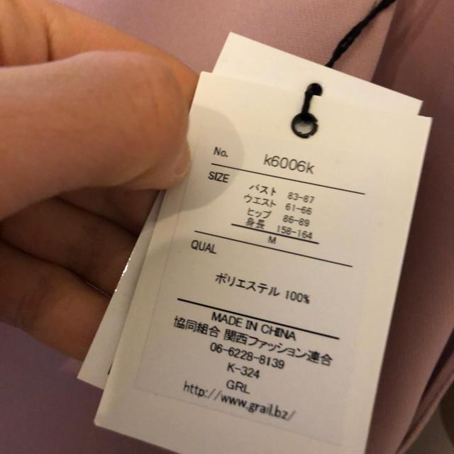 GRL(グレイル)のオールインワン新品 レディースのパンツ(オールインワン)の商品写真