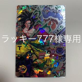 ドラゴンボール - 裏面CPナンバー無し初版 HJ3-SEC2 孫悟空 GT UR