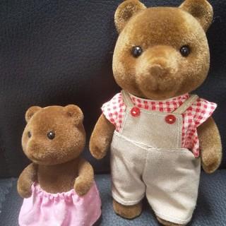 エポック(EPOCH)のシルバニアファミリー クマの親子セット(ぬいぐるみ/人形)
