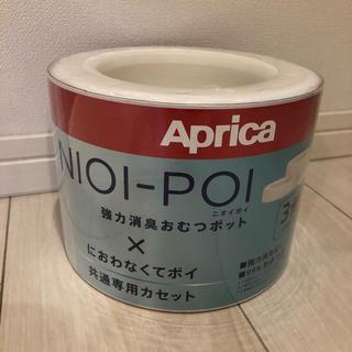 Aprica