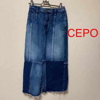 セポ(CEPO)の美品☆CEPO ロングデニムスカート(ロングスカート)