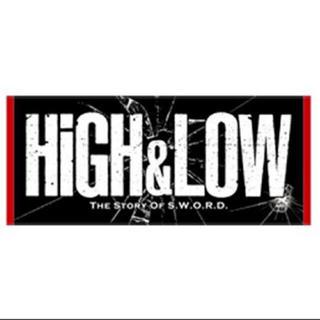 三代目 J Soul Brothers - HIGH&LOW