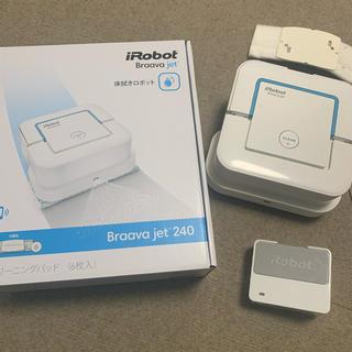 iRobot - 床拭きロボットブラーバ ★ブラーバジェット ブラーバジェット240