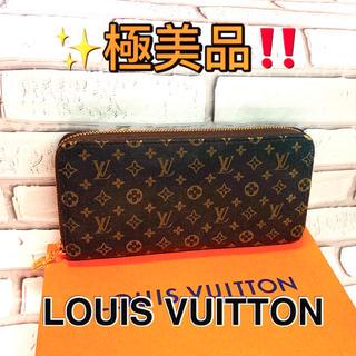 LOUIS VUITTON - 極美品!! ルイヴィトン 長財布 モノグラムイディール ジッピーウォレット