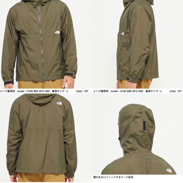THE NORTH FACE(ザノースフェイス)の新品 ノースフェイス コンパクト ジャケット メンズのジャケット/アウター(ナイロンジャケット)の商品写真