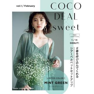 COCO DEAL - 2 新品タグ付き COCO DEAL シアーベロアストライプキャミワンピース