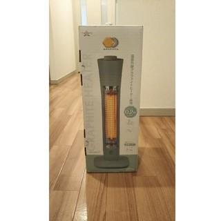 グラファイトヒーター AEH-G406N(アラジングリーン)(電気ヒーター)