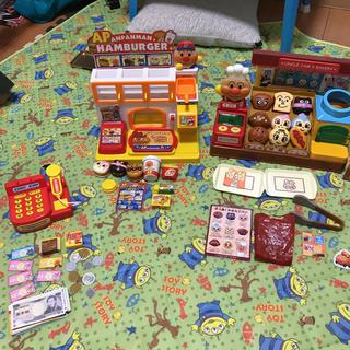 アンパンマン(アンパンマン)のアンパンマン パン工場、ハンバーガー屋、ミニレジ 3点セット(知育玩具)