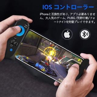 iPhone コントローラー】パッケージ内容:スマホ コントローラー、ゲームをす(ヴィオラ)