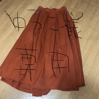 スタディオクリップ(STUDIO CLIP)のスタディオクリップ オレンジ×花柄プリントスカート(ロングスカート)