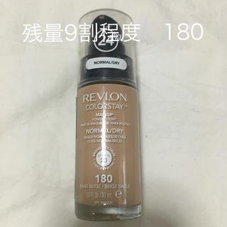 REVLON - レブロン  カラーステイ ファンデーション 乾燥肌用