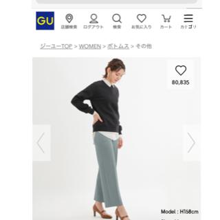 ジーユー(GU)のGU カットソースラックス(その他)