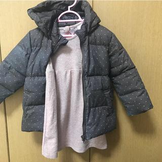 ムジルシリョウヒン(MUJI (無印良品))の冬物5点セット 100サイズ(ジャケット/上着)