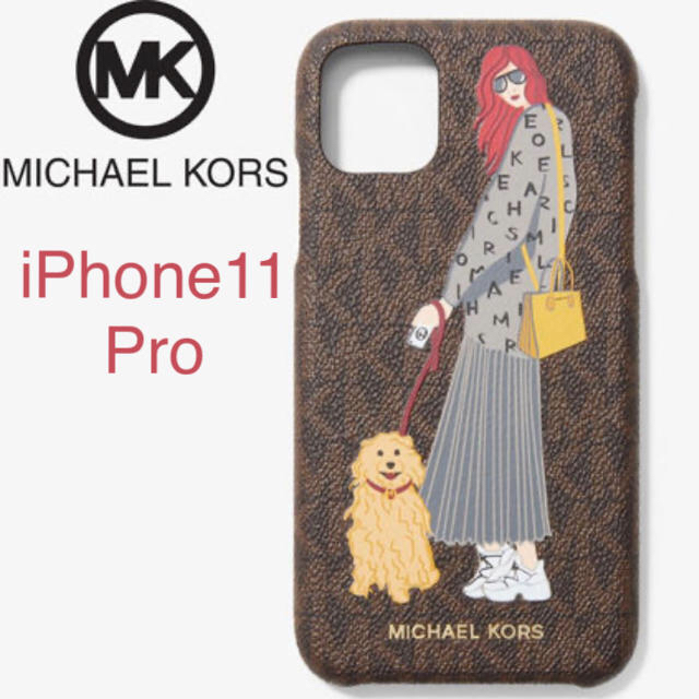 Michael Kors - 付属品全て有り★MICHAEL KORS JET SET iPhone11Proの通販