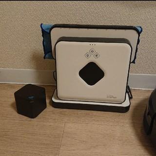 アイロボット(iRobot)のアイロボット ブラーバ(掃除機)