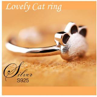 レディース S925 シルバーリング フリーサイズ 指輪 猫 リング 猫爪 ネコ(リング(指輪))