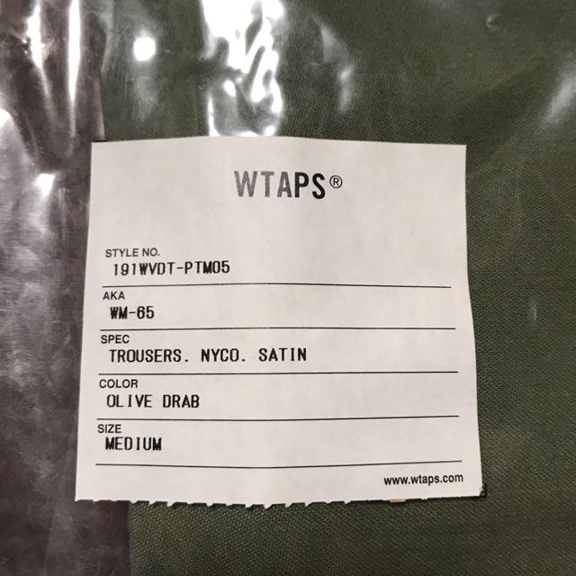 W)taps(ダブルタップス)のWTAPS 19ss WMILL-65 TROUSER OLIVE DRAB M メンズのパンツ(ワークパンツ/カーゴパンツ)の商品写真
