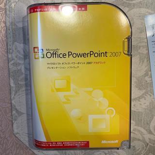 マイクロソフト(Microsoft)のMicrosoft Office PowerPoint 2007(その他)