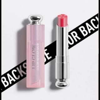 Dior - Dior ディオール リップグロウ マックス 207 ラズベリー