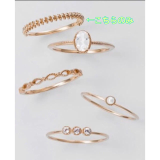 トッカ(TOCCA)のTOCCA 指輪(リング(指輪))