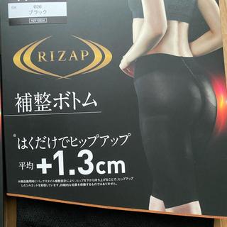 グンゼ(GUNZE)のライザップ RIZAP 補整ボトム Mサイズ 新品 4個セット(ショーツ)