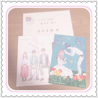 ♡ orange ポストカード 封筒 3点セット ♡