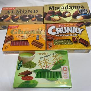 チョコレート(chocolate)のチョコレートおまとめ売り ロッテ製品 4箱、明治抹茶チョコレート 1箱(菓子/デザート)