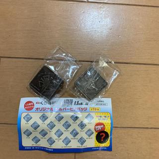 くら寿司 ワンピース ピンバッチ(バッジ/ピンバッジ)