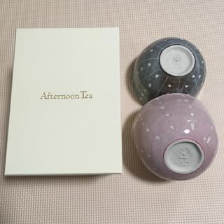 AfternoonTea - Afternoon Tea 夫婦茶碗