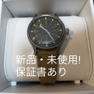 タイメックス(TIMEX)のTIMEX/(U)MK1 スチール 40mm オリーブ レザー(腕時計(アナログ))