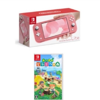 Nintendo Switch - Switchライト コーラル&どうぶつの森セット