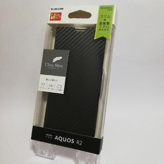 AQUOS R2 SHV42 SH-03K 手帳型ケース カーボン調 ブラック(Androidケース)