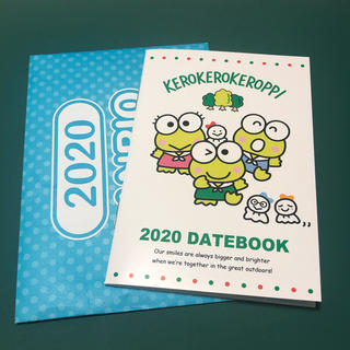 サンリオ - けろけろけろっぴ デイトブック 2020