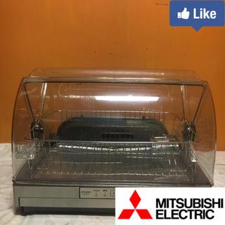 ミツビシ(三菱)の【値下げ交渉可】三菱 キッチンドライヤー TK-ST10 食器洗い機(食器洗い機/乾燥機)