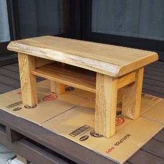 天然木の家具新品未使用品テーブル.テレビ台.飾り台等にどうですか(家具)