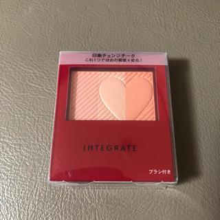 INTEGRATE - インテグレート チーク 新品